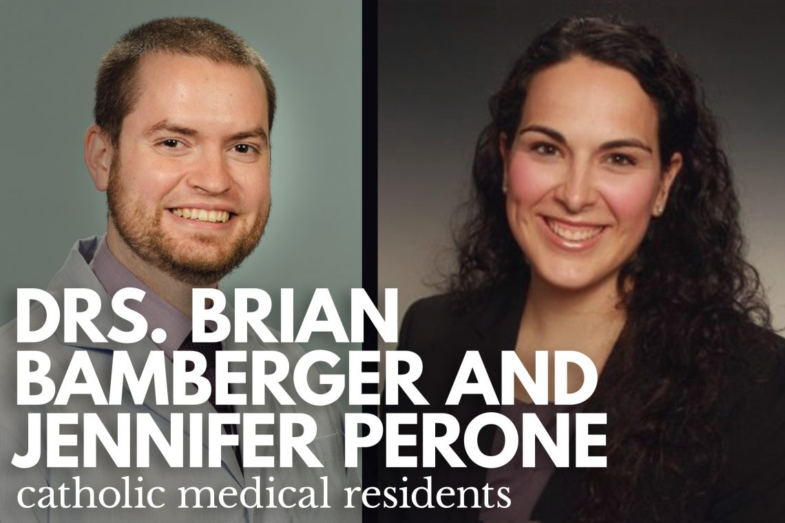 Resident Doctors Jennifer Perone and Brian Bamberger